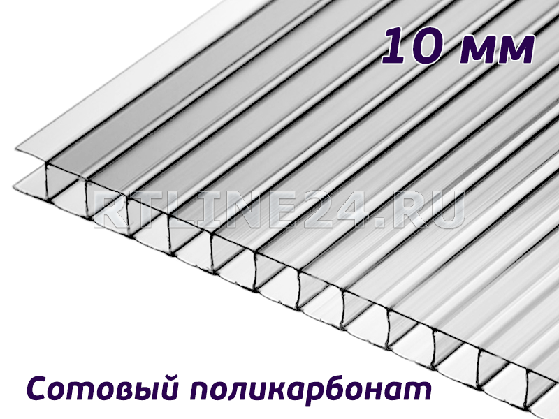 Прозрачный поликарбонат / Sellex Solaris / 10 мм / 12,00 х 2,10 м (1.62)