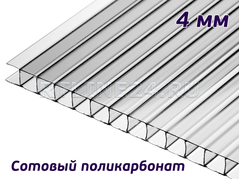 Прозрачный поликарбонат / Sellex Inside / 4 мм / 12,00 х 2,10 м (0.54)