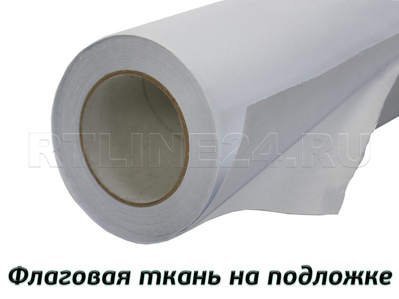 Флаговая ткань для печати купить кисть щетина 6